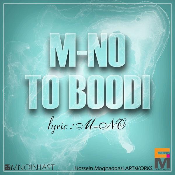 M-No - To Boodi