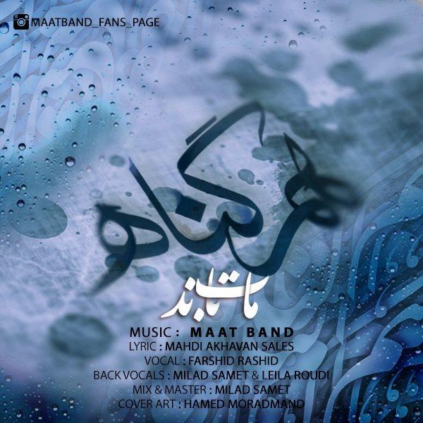 Maat Band - Hamgonah