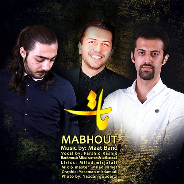 Maat Band - Mabhout