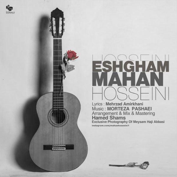 Mahan Hosseini - Eshgham