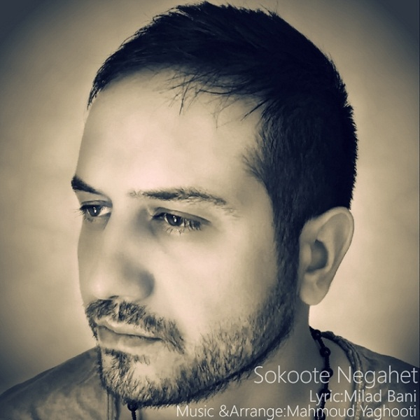 Mahmoud Yaghooti - Sokoote Negahet