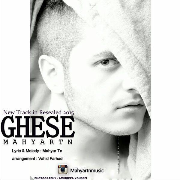 Mahyar Tn - Ghese