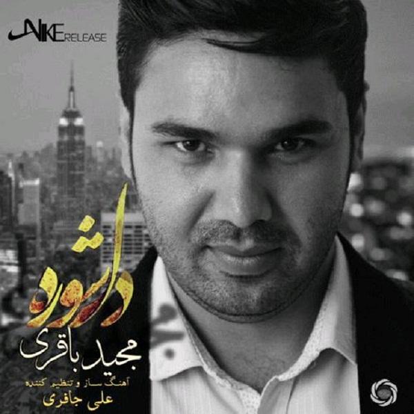 Majid Bagheri - Delshoreh