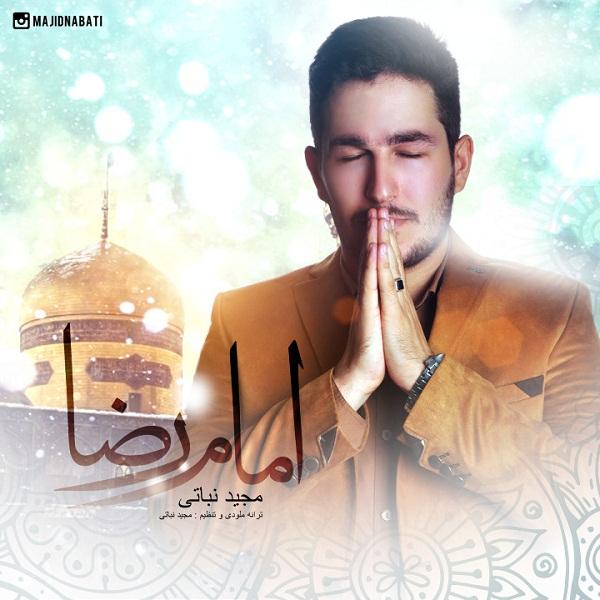 Majid Nabati - Emam Reza