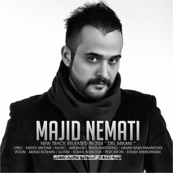 Majid Nemati - Del Mikani