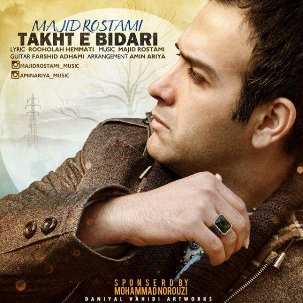 Majid Rostami - Takhte Bidari