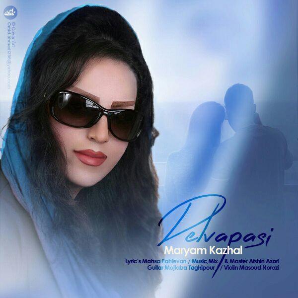 Maryam Kazhal - Delvapasi
