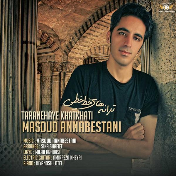 Masoud Annabestani - Taranehaye Khat Khati
