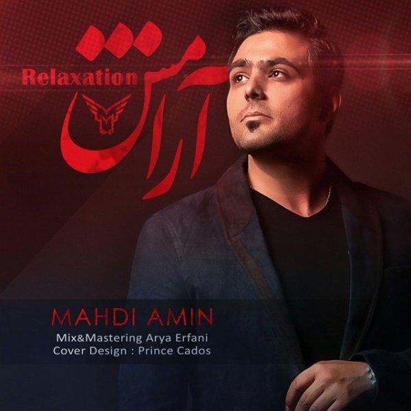 Mehdi Amin - Aramesh