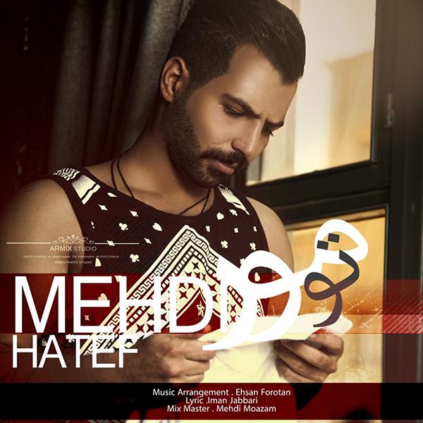 Mehdi Hatef - Toumor