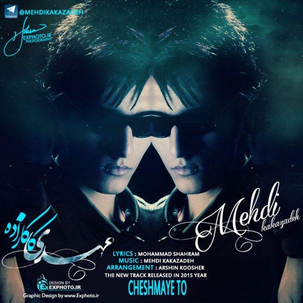 Mehdi Kakazadeh - Cheshmaye To