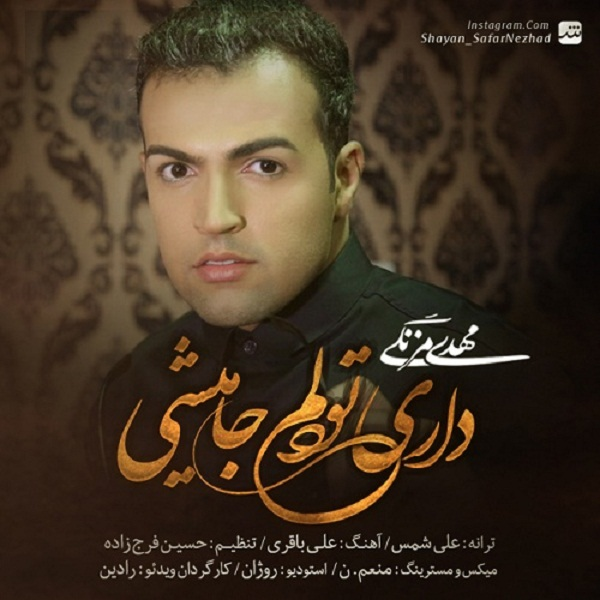 Mehdi Mazangi - Dari Too Delam Ja Mishi