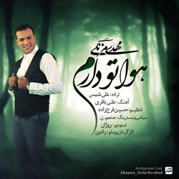 Mehdi Mazangi - Havato Daram