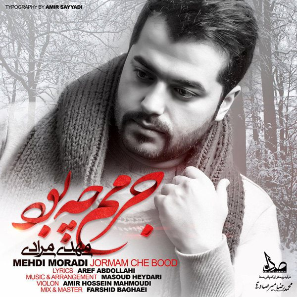 Mehdi Moradi - Jormam Che Bood