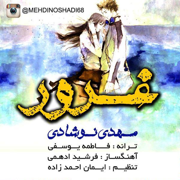 Mehdi Noshadi - Ghoroor