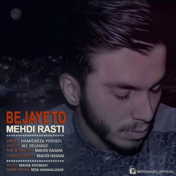 Mehdi Rasti - Be Jaye To