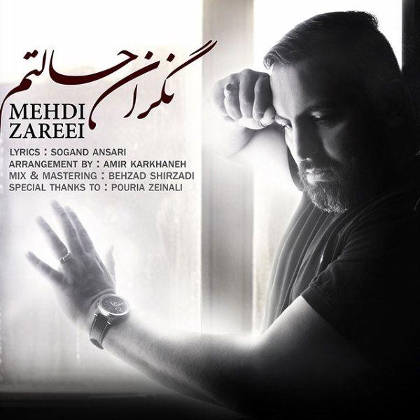 Mehdi Zareei - Negarane Haletam