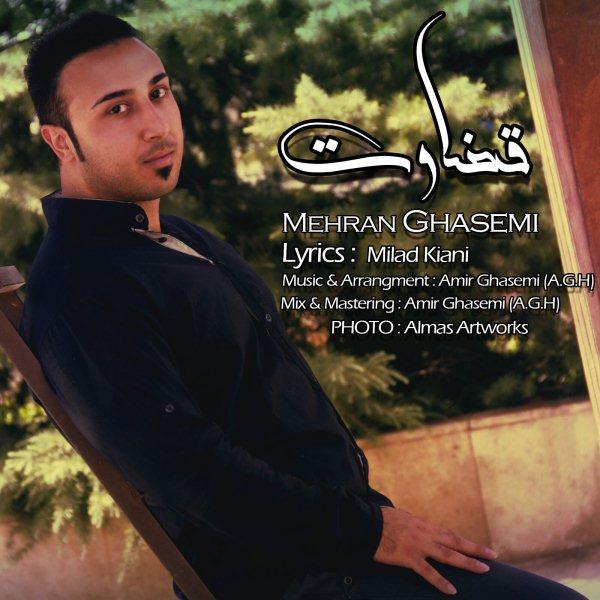 Mehran Ghasemi - Ghezavat