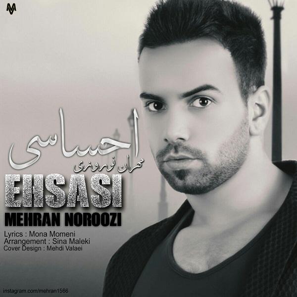 Mehran Noroozi - Ehsasi