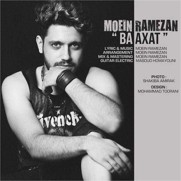 Moein Ramezan - Ba Axat