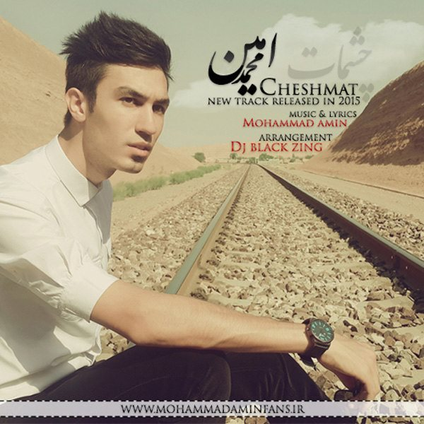 Mohammad Amin - Cheshmat