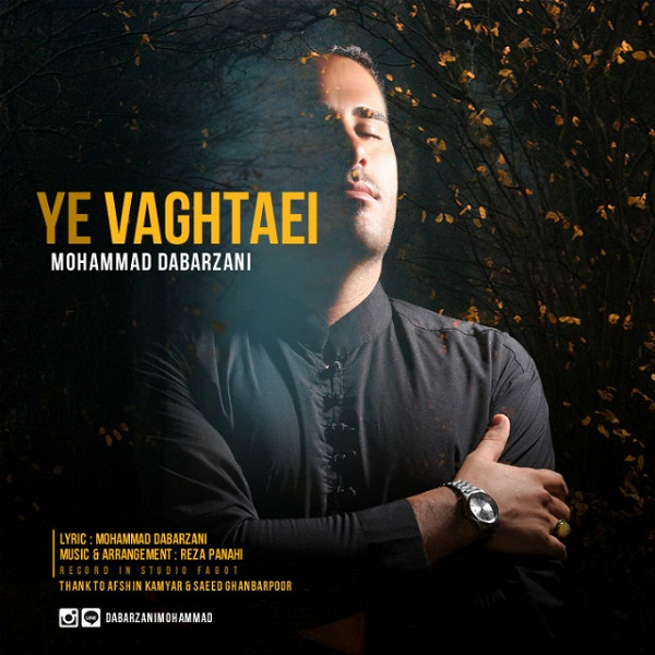 Mohammad Dabarzani - Ye Vaghtaei