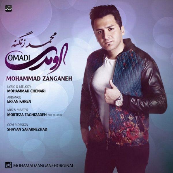 Mohammad Zanganeh - Oomadi