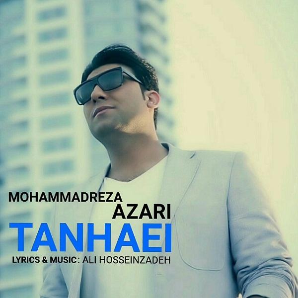 MohammadReza Azari - Tanhaei