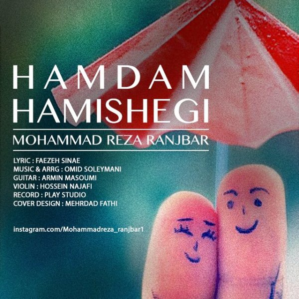 Mohammadreza Ranjbar - Hamdame Hamishegi
