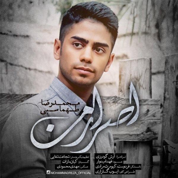 Mohammadreza Tahmasebi - Esrar Man