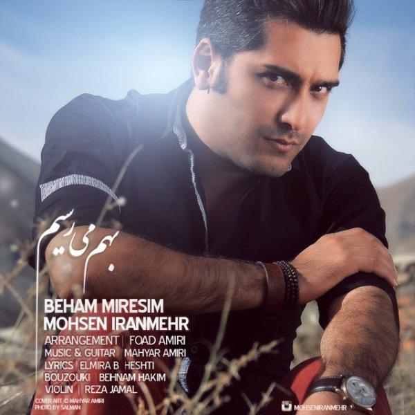 Mohsen Iranmehr - Beham Miresim