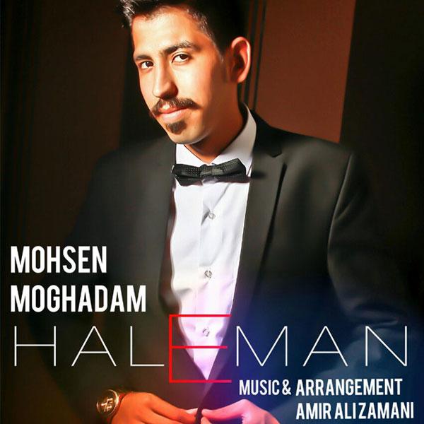 Mohsen Moghadam - Hale Man