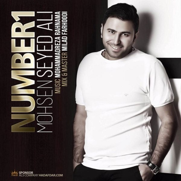Mohsen Seyed Ali - Number 1