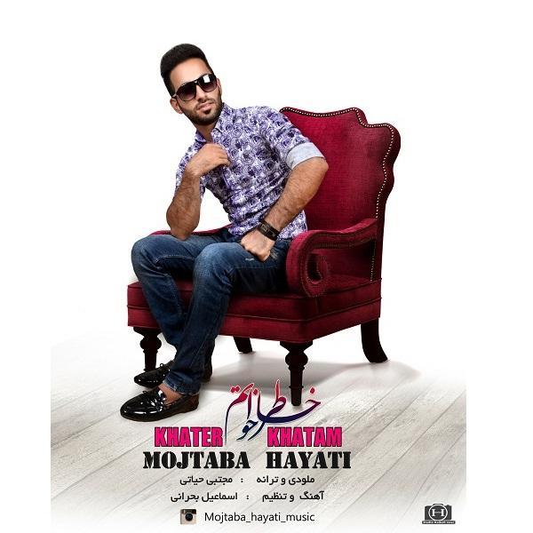Mojtaba Hayati - Khater Khatam