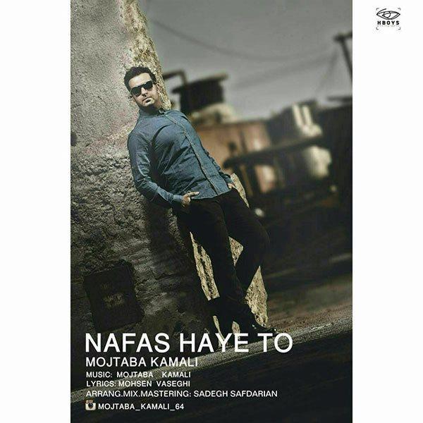Mojtaba Kamali - Nafashaye To