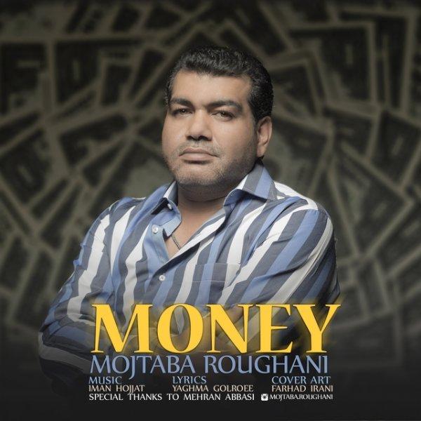 Mojtaba Roughani - Money