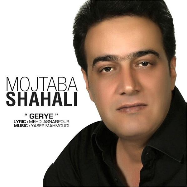 Mojtaba Shah Ali - Geryeeh