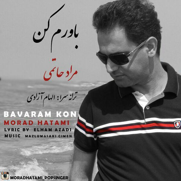 Morad Hatami - Bavaram Kon