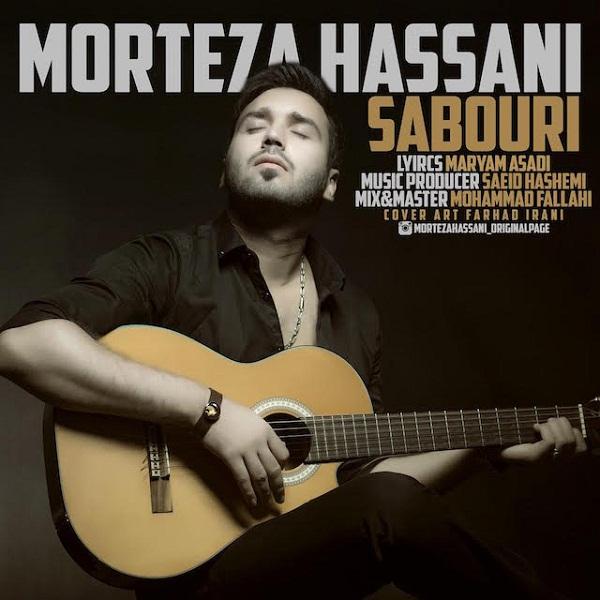 Morteza Hassani - Sabouri