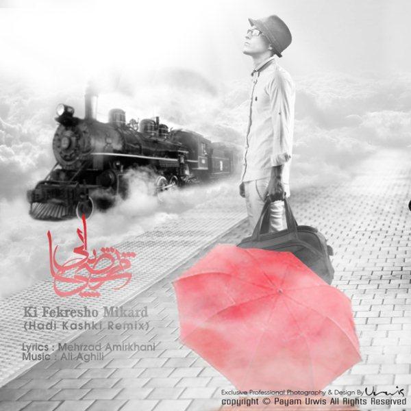 Morteza Pashaei - Ki Fekresho Mikard (Hadi Kashki Remix)