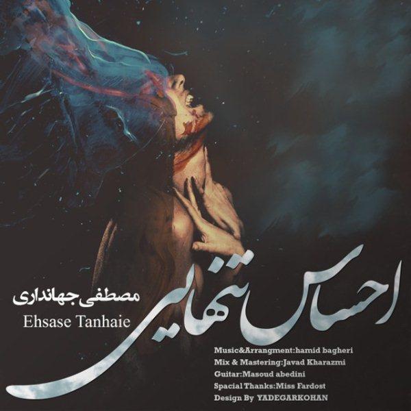 Mostafa Jahandari - Ehsas Tanhaei