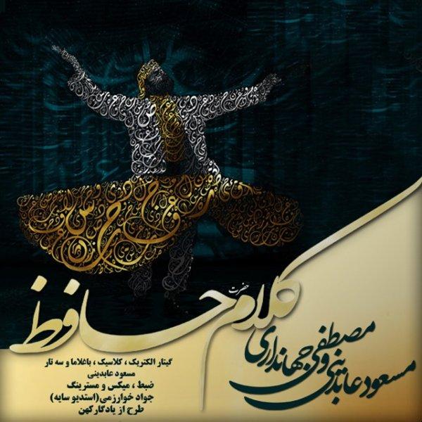 Mostafa Jahandari & Masoud Abedini - Kalame Hafez
