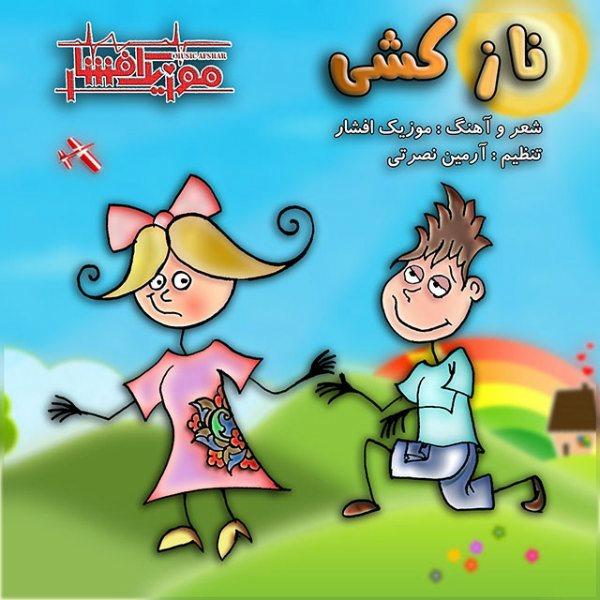 Music Afshar - Naz Keshi (Ft. Armin Nosrati)
