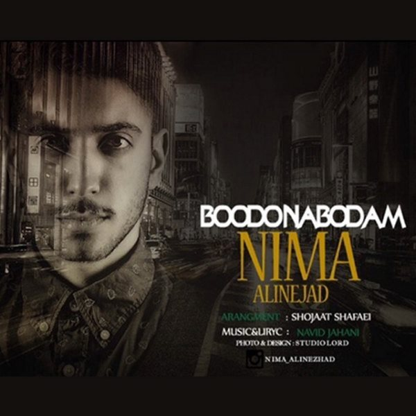 Nima Alinejad - Boodo Naboodam