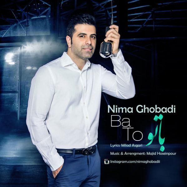 Nima Ghobadi - Ba To