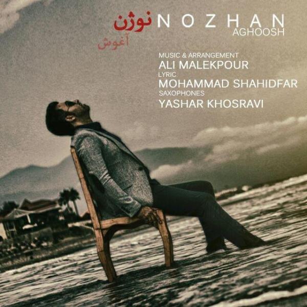 Nozhan - Aghoosh