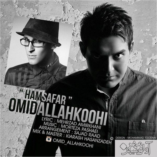 Omid Alahkoohi - Hamsafar