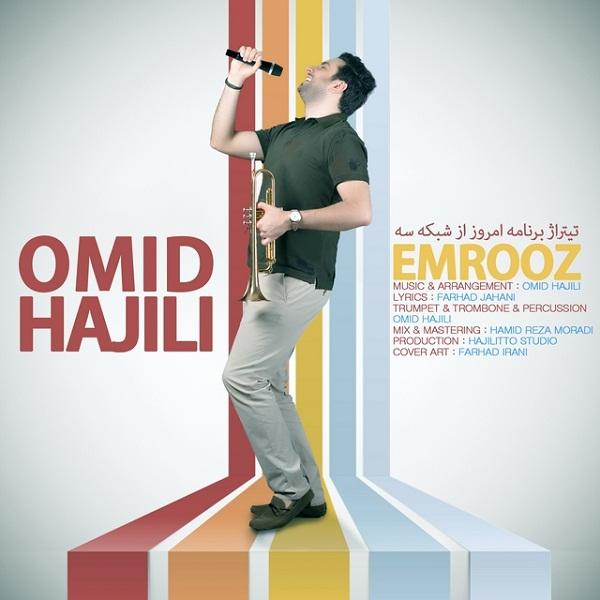 Omid Hajili - Emrooz