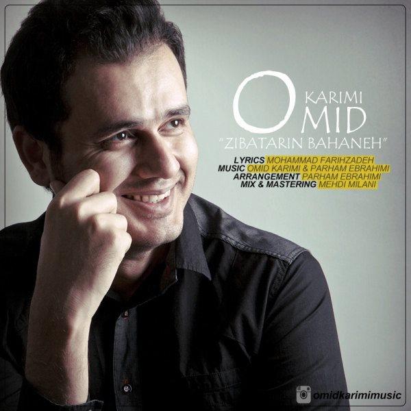 Omid Karimi - Zibatarin Bahaneh