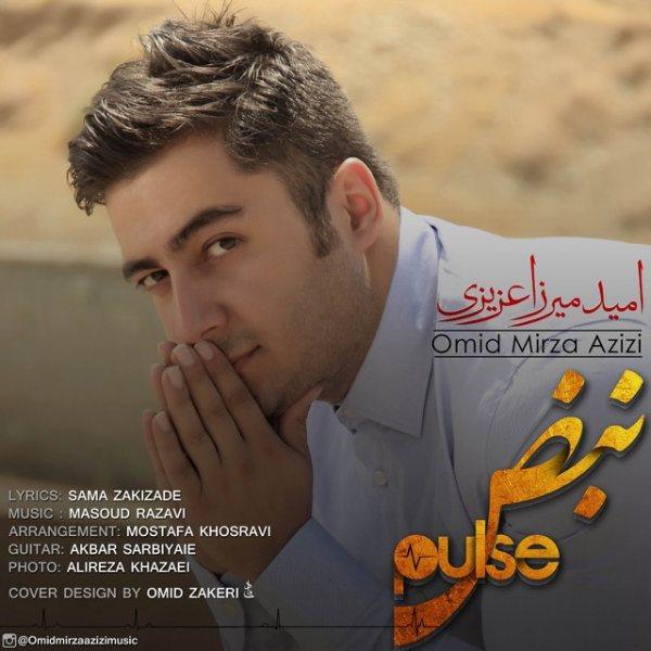 Omid Mirza Azizi - Nabz